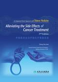Alleviating the Side Effects of Cancer Treatment