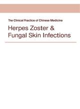 Herpes Zoster & Fungal Skin Infections:带状疱疹与真菌感染性皮肤病