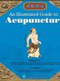 An Illustrated  Guide to  Acupuncture图说针灸