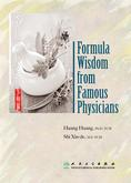 Formula Wisdom from Famous Physicians