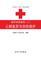 救护师资教程(二)心肺复苏与创伤救护
