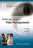 TCM Case Studies: Pain Management中医病案教育系列:疼痛治疗学