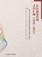 医院感染管理文件汇编(1986-2015)