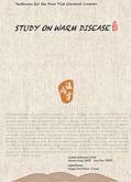 Study on Warm Disease  温病学(英文)