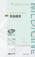 """传染病学(第3版)(全国高等学历继续教育""""十三五""""(临床专升本)规划教材)"""