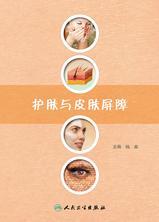 护肤与皮肤屏障