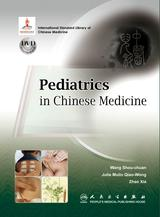 Pediatrics in Chinese Medicine 中医儿科学