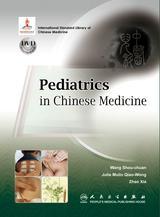 Pediatrics in Chinese Medicine 中医儿科学