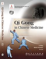 Qi Gong in Chinese Medicine   医学气功