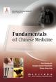 Fundamentals of Chinese Medicine  中医基础理论