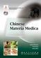 Chinese Materia Medica中药学