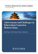 Achievements and Challenges in Tuberculosis Control in Modern China
