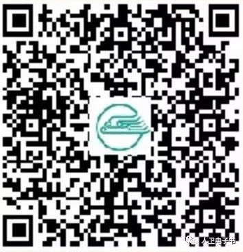 人卫电子书APP下载-二维码
